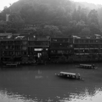 Fenghuang le matin