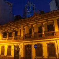 Architecture coloniale - Macao